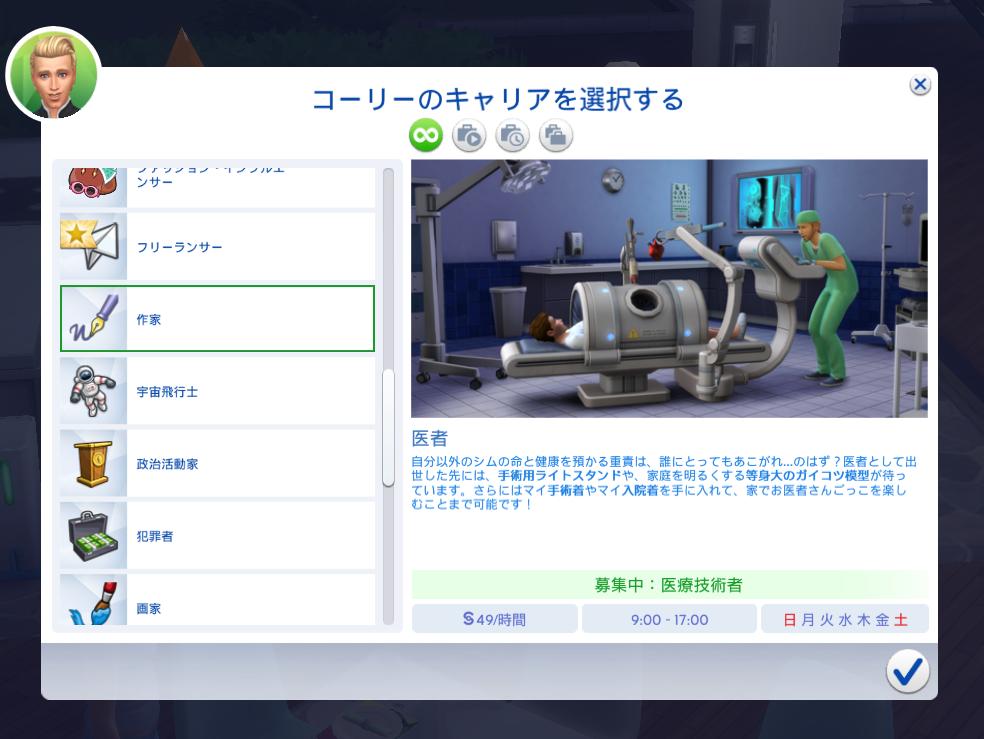 f:id:shirokumagirl:20200615121046p:plain