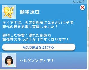f:id:shirokumagirl:20200616183207p:plain