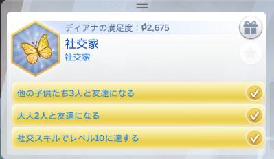 f:id:shirokumagirl:20200617122708p:plain