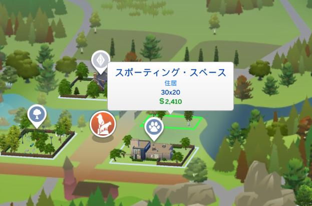 f:id:shirokumagirl:20200618144006p:plain