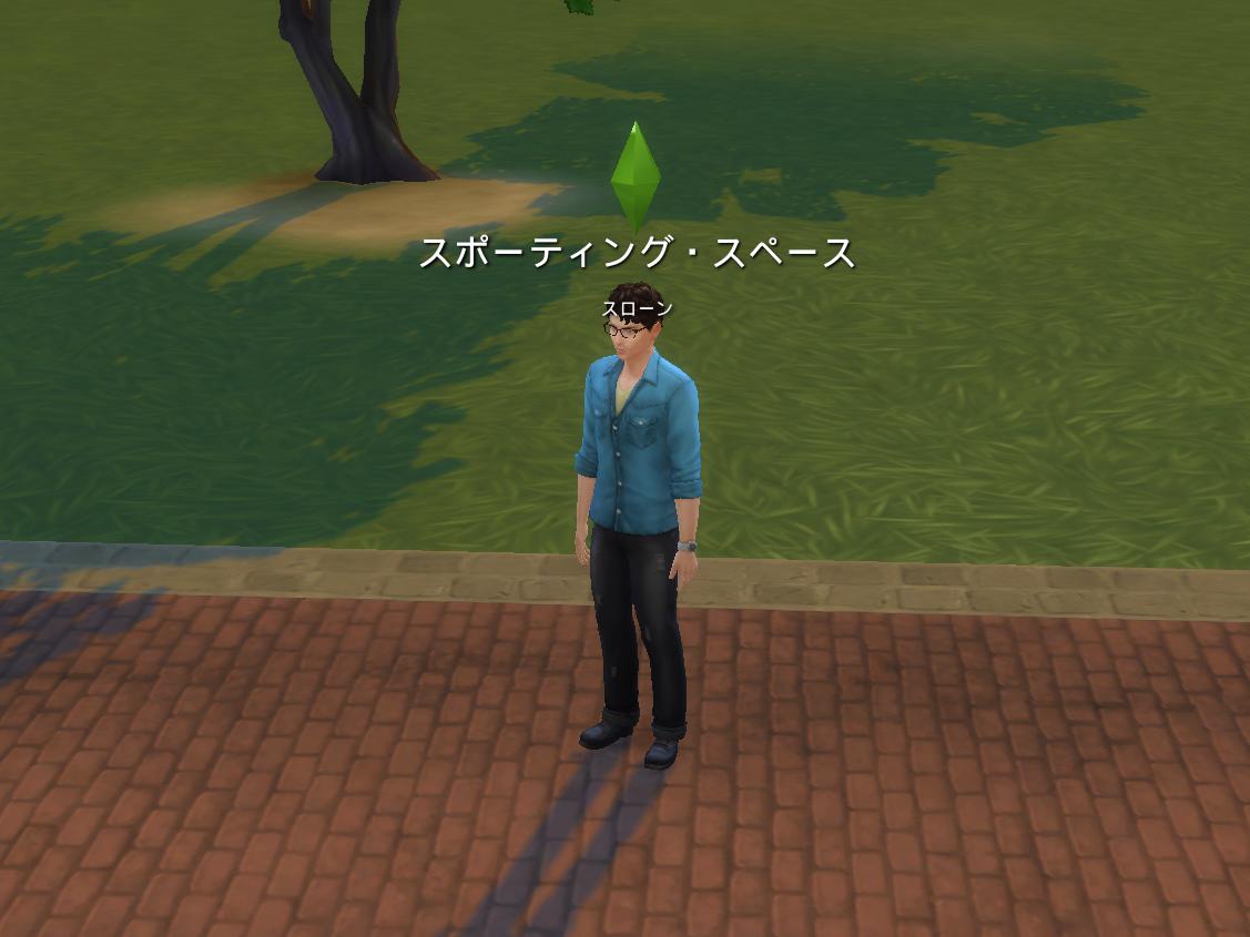 f:id:shirokumagirl:20200618144711p:plain
