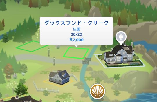 f:id:shirokumagirl:20200618145225p:plain