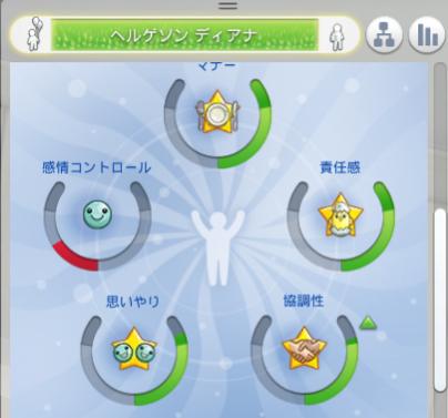 f:id:shirokumagirl:20200618180730p:plain