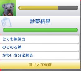 f:id:shirokumagirl:20200619003531p:plain