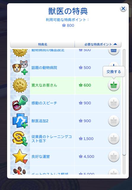 f:id:shirokumagirl:20200619103444p:plain