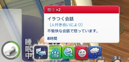 f:id:shirokumagirl:20200619140348p:plain