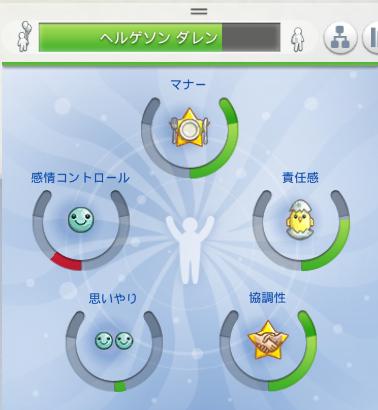 f:id:shirokumagirl:20200619141303p:plain