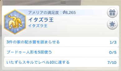 f:id:shirokumagirl:20200619144547p:plain