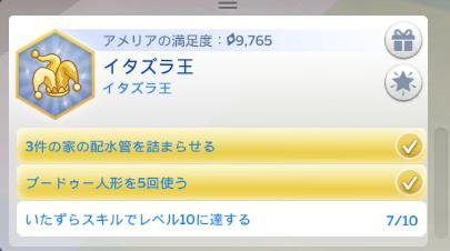 f:id:shirokumagirl:20200619145925p:plain