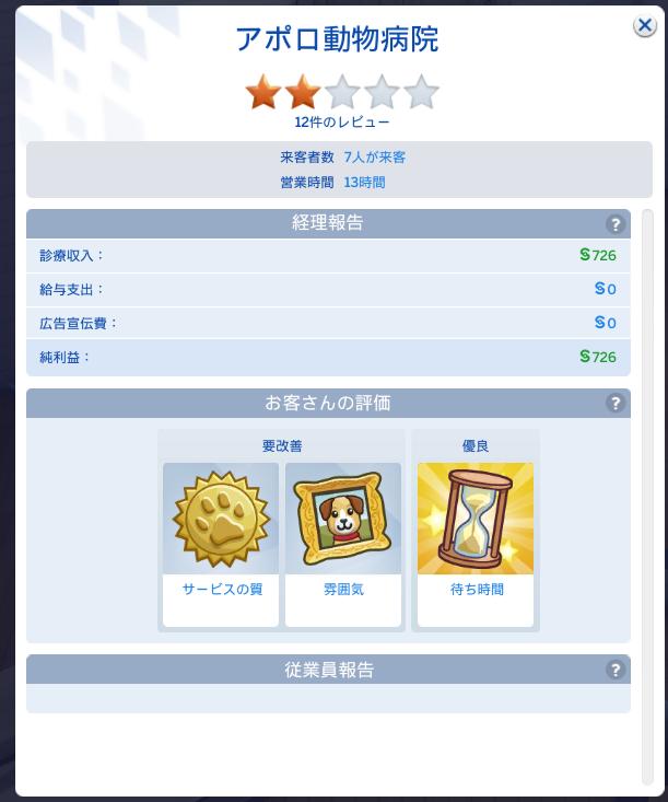f:id:shirokumagirl:20200620012934p:plain