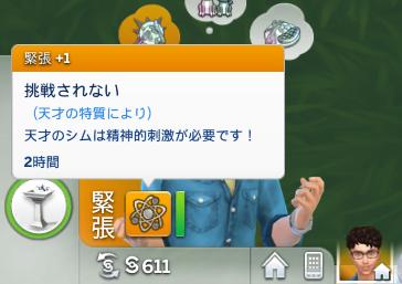 f:id:shirokumagirl:20200620015045p:plain