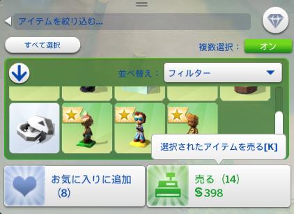 f:id:shirokumagirl:20200620015321p:plain