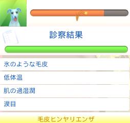 f:id:shirokumagirl:20200620021252p:plain