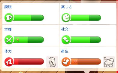 f:id:shirokumagirl:20200620023332p:plain