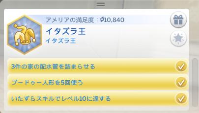 f:id:shirokumagirl:20200621002856p:plain