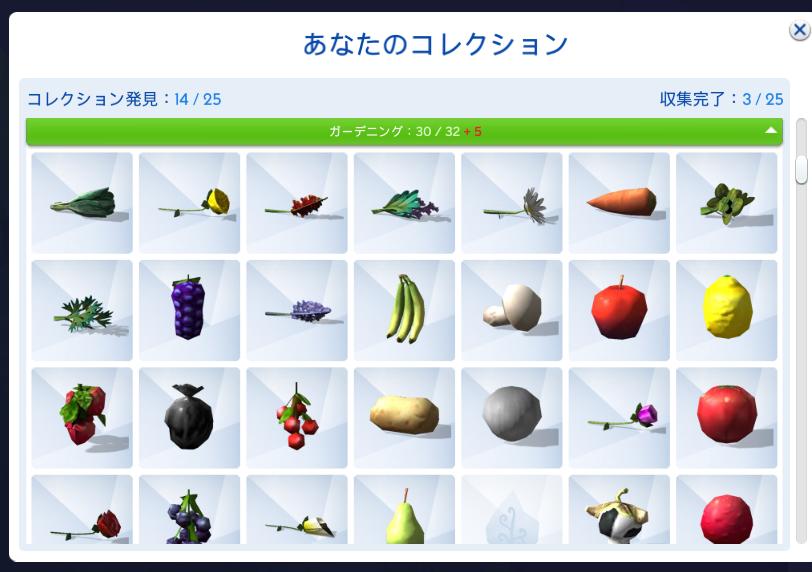f:id:shirokumagirl:20200621003214p:plain