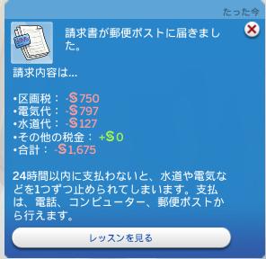 f:id:shirokumagirl:20200621005257p:plain