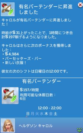 f:id:shirokumagirl:20200621200432p:plain
