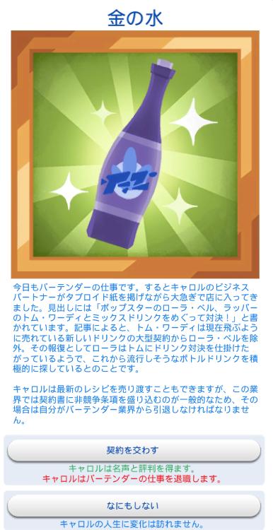 f:id:shirokumagirl:20200621201106p:plain