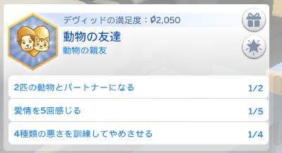 f:id:shirokumagirl:20200623113808p:plain