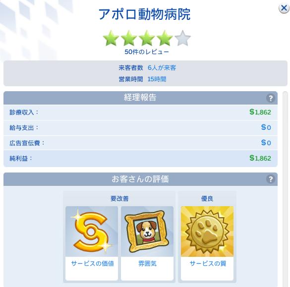 f:id:shirokumagirl:20200623120019p:plain