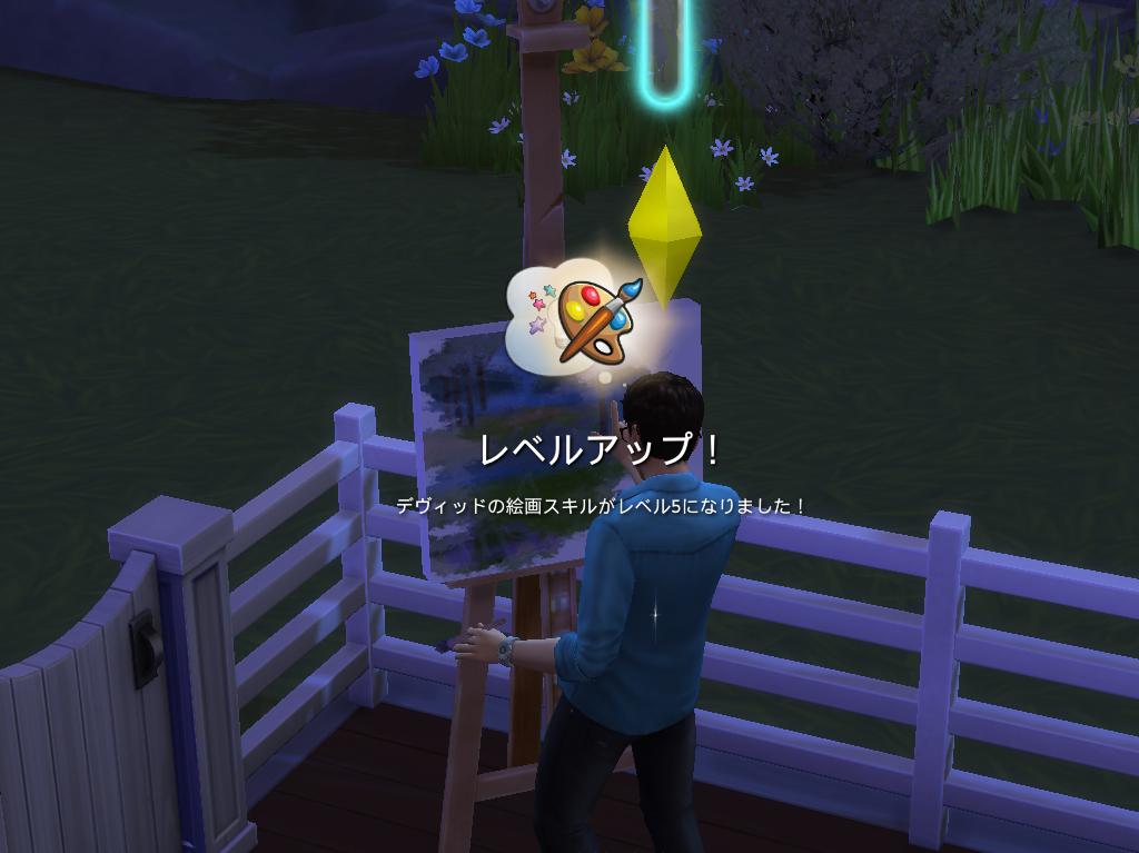 f:id:shirokumagirl:20200623120315p:plain