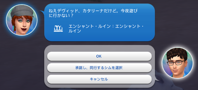 f:id:shirokumagirl:20200623123638p:plain