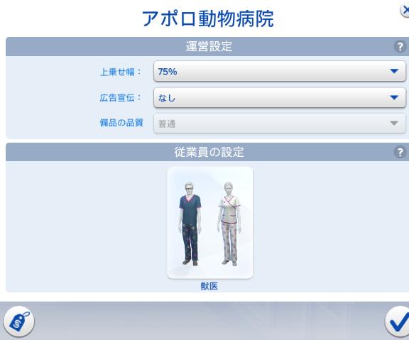 f:id:shirokumagirl:20200623231246p:plain