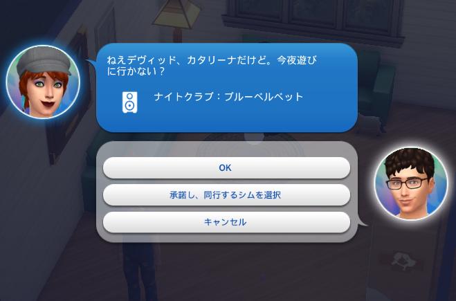 f:id:shirokumagirl:20200623232229p:plain
