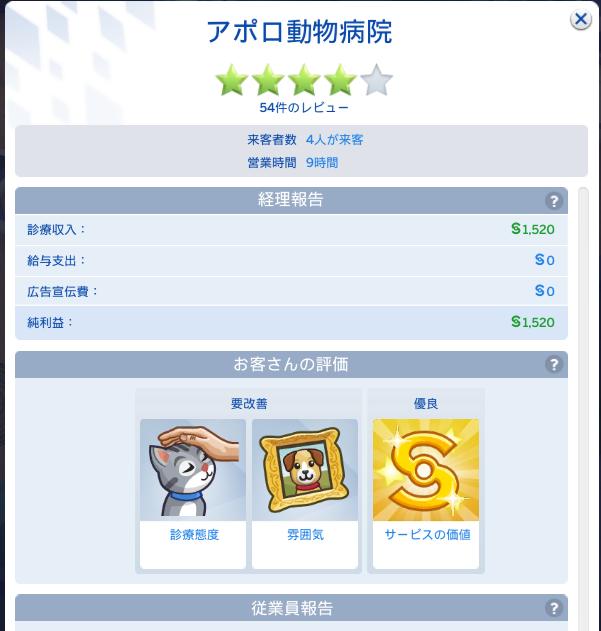 f:id:shirokumagirl:20200623232439p:plain