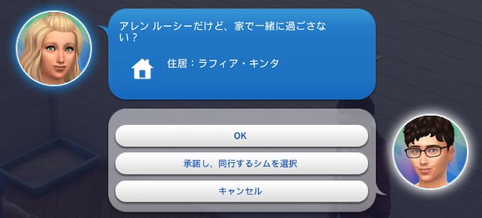 f:id:shirokumagirl:20200623234807p:plain