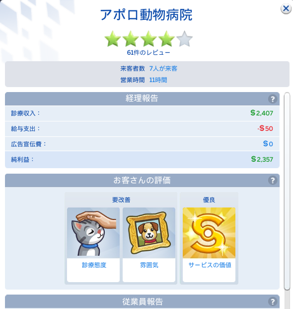 f:id:shirokumagirl:20200624000446p:plain