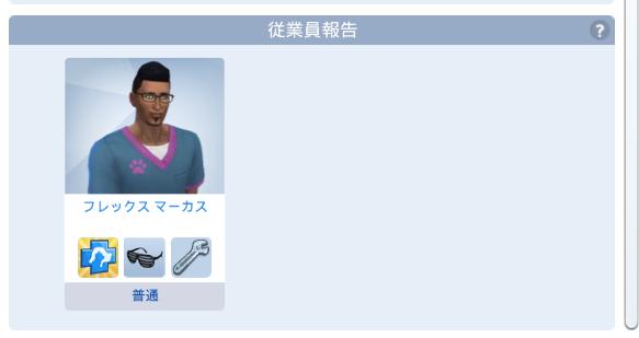 f:id:shirokumagirl:20200624002526p:plain