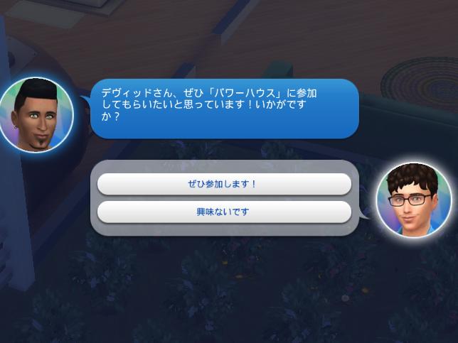 f:id:shirokumagirl:20200624002617p:plain