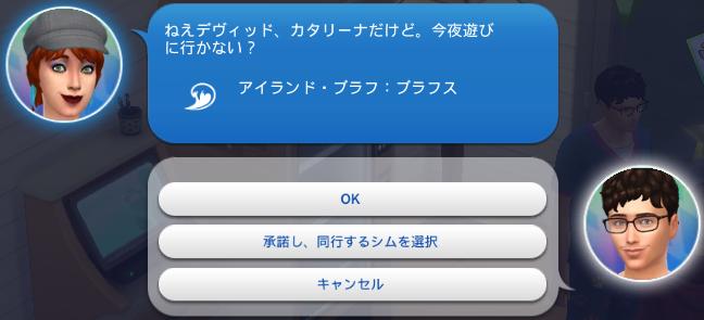f:id:shirokumagirl:20200624112047p:plain