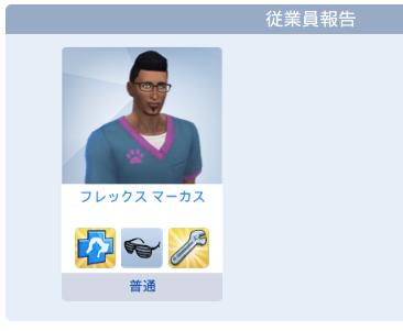 f:id:shirokumagirl:20200624112552p:plain