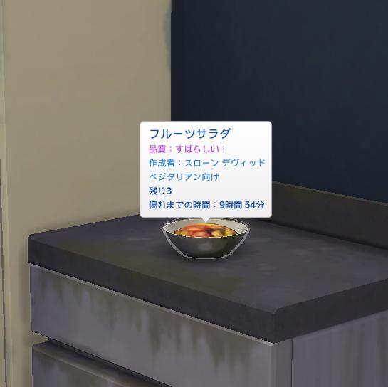 f:id:shirokumagirl:20200624112731p:plain