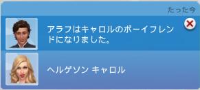 f:id:shirokumagirl:20200625174127p:plain