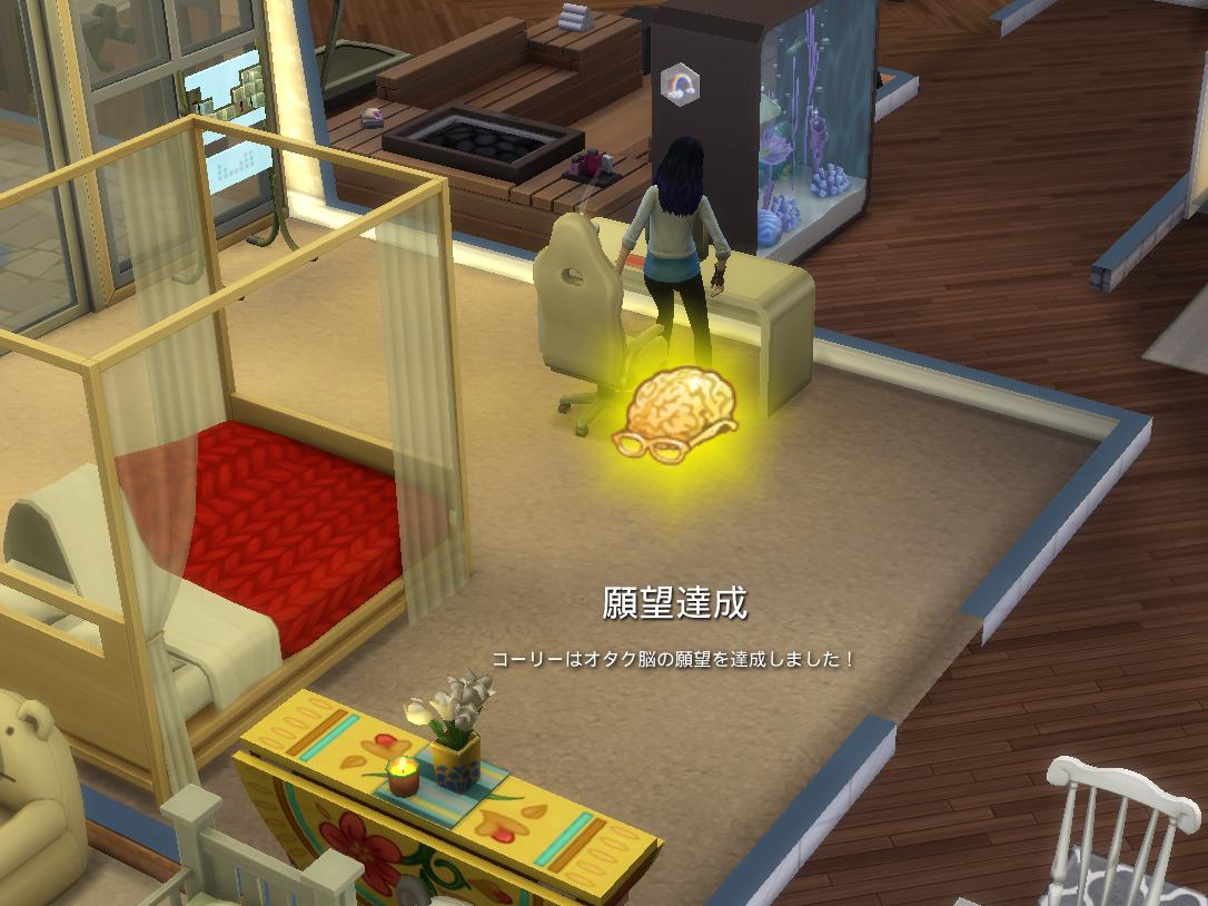 f:id:shirokumagirl:20200625174606p:plain