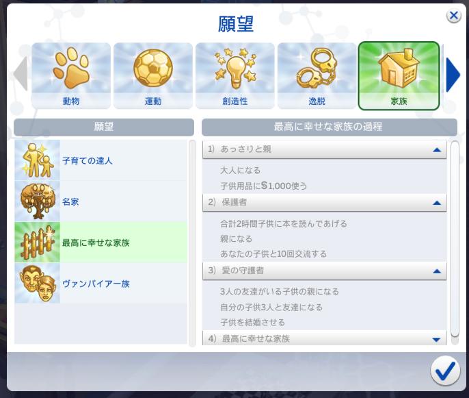 f:id:shirokumagirl:20200625174621p:plain