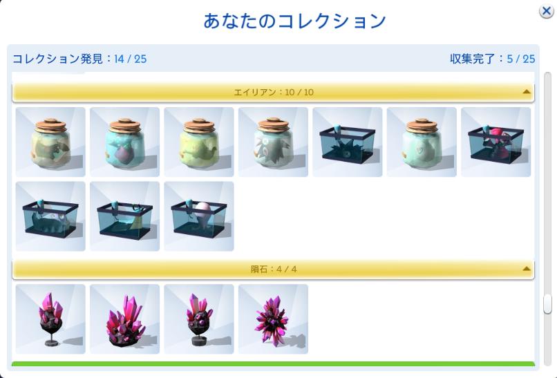 f:id:shirokumagirl:20200626095134p:plain
