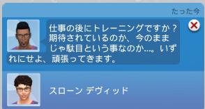 f:id:shirokumagirl:20200626231753p:plain