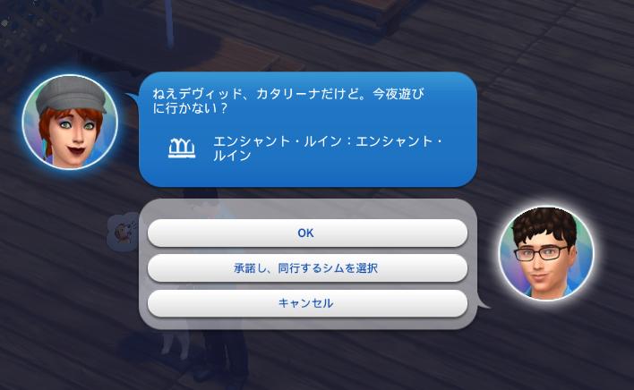 f:id:shirokumagirl:20200626234902p:plain