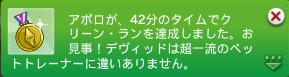 f:id:shirokumagirl:20200626235413p:plain