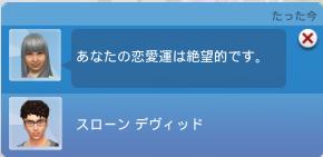 f:id:shirokumagirl:20200627190031p:plain