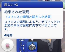 f:id:shirokumagirl:20200627190153p:plain