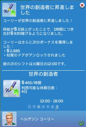 f:id:shirokumagirl:20200629122418p:plain