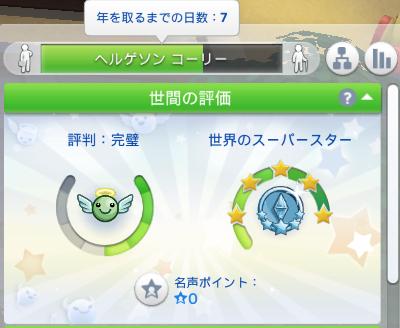 f:id:shirokumagirl:20200629122644p:plain