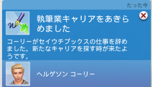 f:id:shirokumagirl:20200629124426p:plain