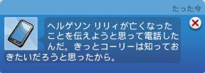 f:id:shirokumagirl:20200629124942p:plain